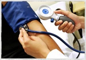 protocolos 300x209 Protocolos sanitarios